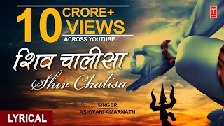 Download शिव चालीसा, Shiv Chalisa with Hindi, English Lyrics By ASHWANI AMARNATH I Lyrical Video Video