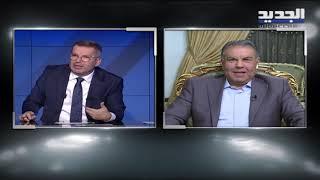 Download مروان شربل لنقيب الصيارفة: أنتم تسرقون الشعب وعلى حاكم مصرف لبنان تطبيق المادة 19 Video