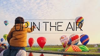 Download [4K] Up in the Air Video