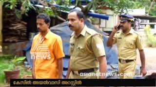 Download Molest attempt against 8 years old; neighbour arrested | FIR 22 June 2018 Video
