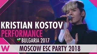 Download Kristian Kostov ″Beautiful Mess″ | Moscow Eurovision Party 2018 Video