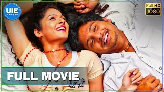 Download Siva Manasula Sakthi Tamil Full Movie Video