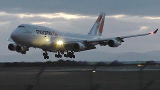 Download Magma Aviation Boeing 747-400F Dusk Landing at Prestwick Airport Video