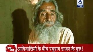 Download Jan Man: Meet the IIT professor Alok Kumar who is working for Tribals today Video