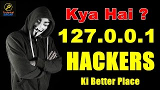 Download [Hindi] Kya hai 127.0.0.1 ? | Localhost Hackers Ke Liye Better Place ? | Explained In Detail Video
