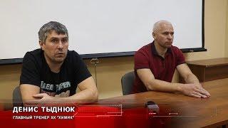 Download ВИДЕОФАКТ. Новости Пинска и Пинского района (от 12.10.2018) Video