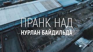 Download Жесть! Разборка Казахов и Русских | Пранк над Нурланом Байдильда Video