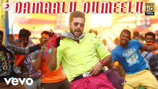 Download Bogan - Damaalu Dumeelu Tamil Lyric | Jayam Ravi, Hansikha | D. Imman Video