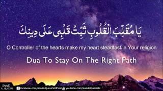 Download Это Дуа изменит Вашу жизнь Insha Allah | О направляющий сердца, укрепи сердце моё в твоей религии! Video