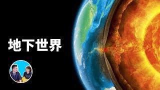 Download 驚人證據揭示地下世界的存在,他們究竟是誰 | KUAIZERO Video