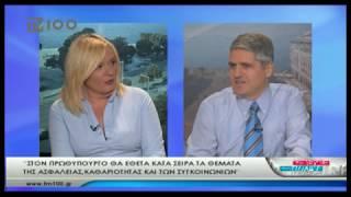 Download Νο1 πρόβλημα η εγκληματικότητα για τους ξενοδόχους της Θεσσαλονίκης(TV100-080119) Video