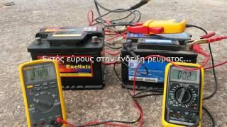 Download Βλάβη 12V μπαταρίας αυτοκινήτου (κομμένες ενώσεις στοιχείων) Video