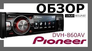 Download [ОБЗОР] Pioneer DVH-860AV Video