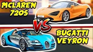 Download Roblox Jailbreak NEW MCLAREN 720S VS BUGATTI VEYRON! Which Car Is Faster!? (Roblox Jailbreak Update) Video