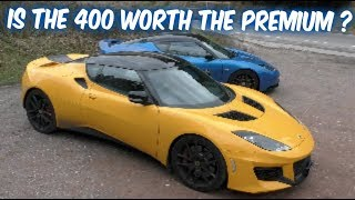 Download How does a Lotus Evora 400 compare to my Evora S? Video