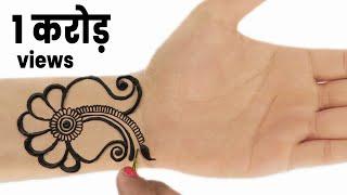 Download Eid Mehndi Design by Sonia GoyalSpecial Mehndi Design for Hands by Sonia Goyal #385 Video