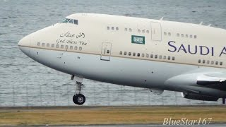 Download [King Salman onboard] Saudi Arabian Government Boeing 747-400 (HZ-HM1) takeoff from HND/RJTT RWY 34R Video