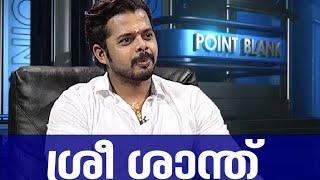 Download S. Sreesanth's Interview   ശ്രീ ശാന്തുമായി അഭിമുഖം Point Blank 28 Mar 2016 Video