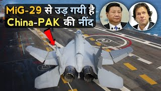 Download India's 4.5 Generation MiG-29 Fighter - Why Pakistan & China Afraid Of India's MiG-29 Fighter? Video