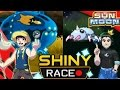 Download SHINY RACE! FIRST POKEMON SUN AND MOON SHINY RACE! aDrive VS BooksAndGames Pokemon Shiny Race! Video