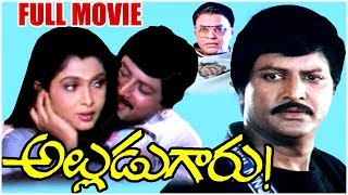 Download Alludugaru Full Length Movie | Telugu Movies Video