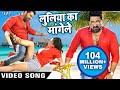Download 2017 का सबसे हिट गाना - Luliya Ka Mangele - Pawan Singh - Superhit Film (SATYA) Video