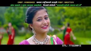 Download New teej song 2073 ll Yaspali Batauli jaamla barilai ll Full HD ll by Abiral films Video