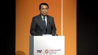 Download MIT China Summit: Chunli Bai Video