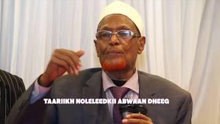 Download taariikh nololeedkii abwaan dheeg Video