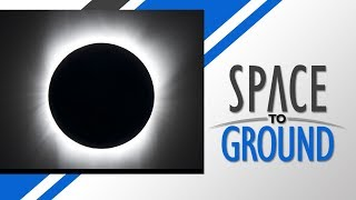 Download Space to Ground: Moon Shadow: 08/18/17 Video