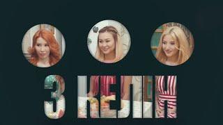Download Тайлак хочет 3 жен СРАЗУ! - МНОГОЖЕНСТВО в Казахстане??? Группа АЮМИ (AYUMI) Video
