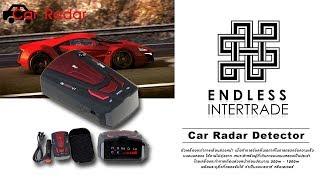 Download Elit เครื่องเตือนตรวจจับความเร็ว Car Radar Detector รุ่น CRD210-UY Video