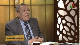 Download أرواح أخري - جه وقتك - Alkarma tv Video
