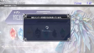 Download 【DISSIDIA FINAL FANTASY NT】チェリー道場#93(2018 12/13) Video