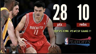 Download Yao Ming vs Kobe 09 WCSF HIGHLIGHT!| 28PTS, 10REBS!| 巅峰姚明vs科比 09季后赛集锦| 18.8.1 Video