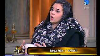 Download برنامج العاشرة مساء|منة عرفة توضح حقيقة اتهام اخوتها بقتل صاحب مزرعة الكلاب Video