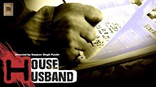 Download House Husband   Short Film   By Sanjeev Singh Pundir Video