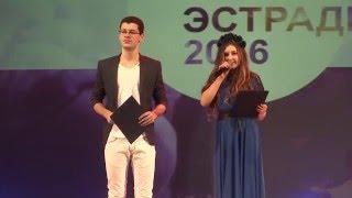 Download Фестиваль эстрады БГУ 2016 (часть 3) Video