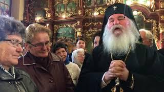 Download Hirotonirea noului preot Șag Video