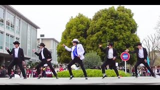 Download ″Thriller″ ″Beat It″ ″Smooth Criminal″ - by MJ Dance club (慶應義塾大学) 2016 新歓 @中庭ステージ Video