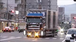 Download *デコトラ* 青山産業 所沢666番 青果輸送便 Video