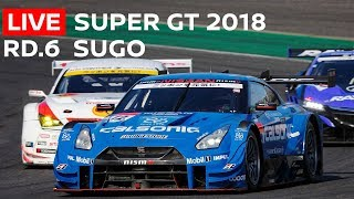 Download 2018 SUPER GT FULL RACE - RD 6 -SUGO - LIVE, ENGLISH COMMENTARY. Video