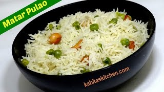Download Matar Pulao Recipe | Peas Pulao | Pressure Cooker Pulao | Rice Recipe by Kabitaskitchen Video