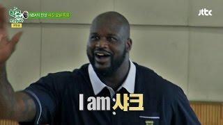 Download 샤킬 오닐 '몸풀기 농구 게임' 죽지 않았어~! 학교 다녀오겠습니다 61회 Video