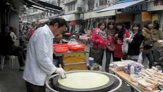 Download Shanghai's Street Food Scene Video