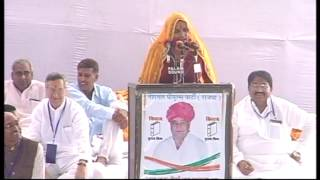 Download Golma Devi's inspiring speech in Vijay Sankalp Rally Video