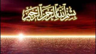 Download Urdu naat / nasheed - As-salam As-salam Video
