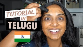 Download FULL MAKEUP TUTORIAL IN TELUGU | DEEPICA MUTYALA Video