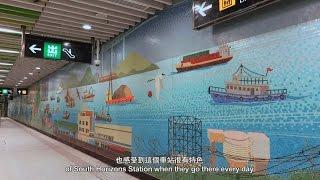 "Download 鐵路2.0 – 南港島綫「藝術繫社區」 Rail Gen 2.0 – South Island Line ""Community art"" Video"