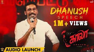 Download Dhanush speech at Kaala Audio Launch | Rajinikanth | Pa Ranjith | Santhosh Narayanan Video